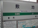 2008_06080036