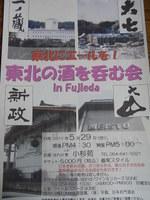 2011_042911040007